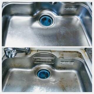 🐉水回りセットクリーニング(キッチン、キッチン換気扇、洗面所、浴...