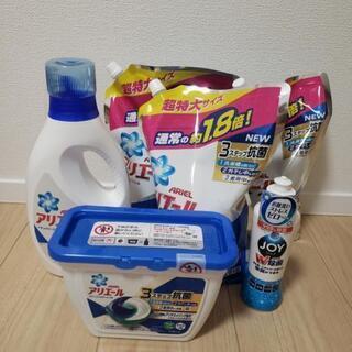 アリエール 洗剤セット