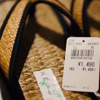 ★新品 処分価格★ 草履 ぞうり / サンダル 靴