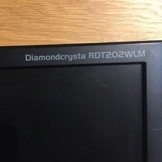 三菱電機 PC用ディスプレイ (RDT202WLM)