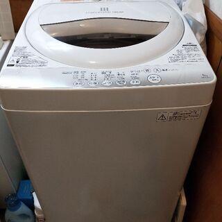 洗濯機5kg