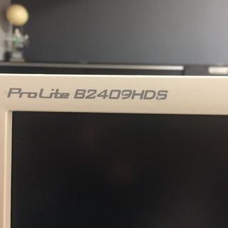 iiyama HDMI フルHD 液晶モニター PROLite ...