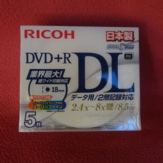 DVD+R 未使用 5枚入り