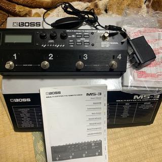 BOSS MS-3 マルチスイッチャー
