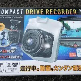 新品!ドライブレコーダー 中国製