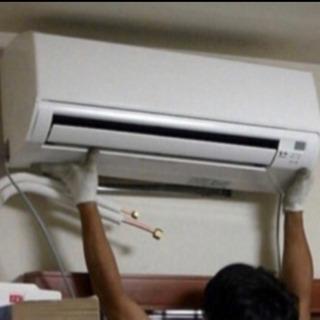 エアコン取付  取り外し及び廃棄