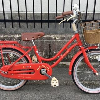 可愛い💕ブリヂストン・18インチ・女の子用・自転車・ハッチ