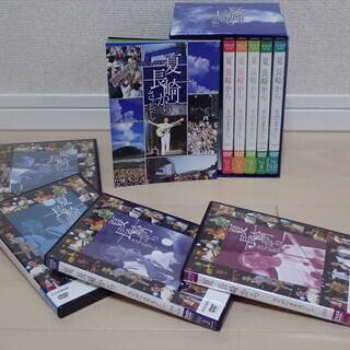 さだまさし 「夏 長崎から」 DVD‐BOX 全9巻(全10枚)...