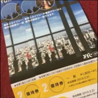 4枚‼️塩田千春展+ピクサーのひみつ展➕六本木ヒルズ 展望台