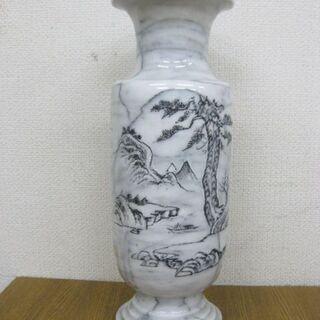 大理石 松庵 花瓶 花器 フラワーベース 直径16.5cm×高さ...