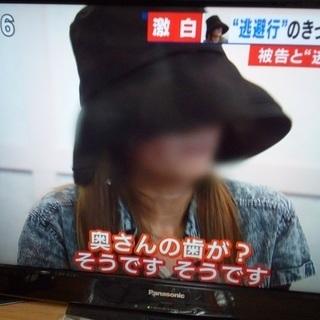 32型 ハイビジョン液晶テレビ Panasonic VIERA ...