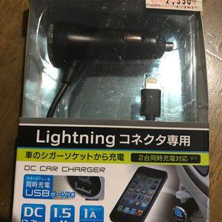 新品未開封!セイワ(SEIWA) DCカーチャージャー+USB ...