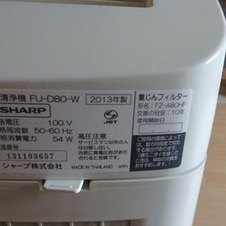 空気清浄機 加湿機能なし      シャープ   FU-D80