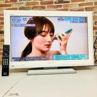 即日受渡可🙆♀️SONY BRAVIA 液晶テレビ ホワイト ...
