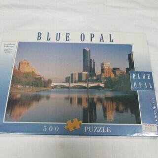BLUE OPAL パズル・500ピース  50×35㎝/おもち...