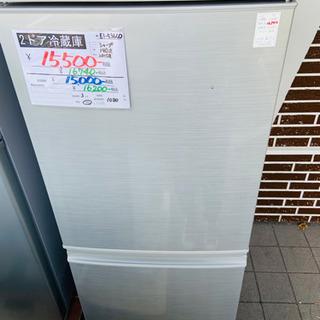【3ヶ月保証☆設置無料】2ドア冷蔵庫 137L 2015年製 シャープ