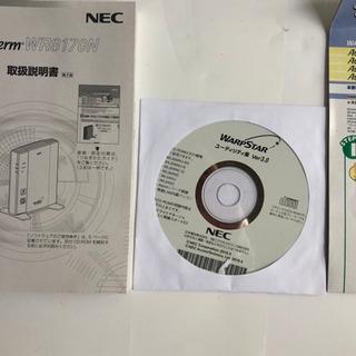 NEC Wi-Fiルータ WR8170N