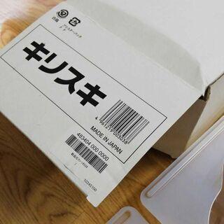 【定価7900円】キリスキ 広範囲用の毛玉取り機
