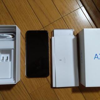 OPPO AX7 ブルー SIMフリー端末