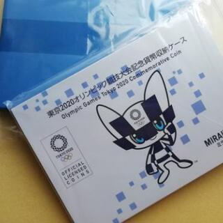 ◆◆◆造幣局発行■東京2020オリンピック★記念貨幣収納ケース1...