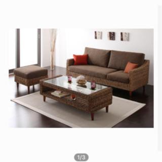 アバカ アジアン エスニック ソファ テーブルセット