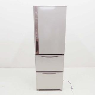 未使用品 保証付  HITACHI 日立 3ドア冷蔵庫 R…