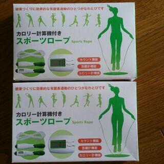 (未使用品)カロリー計算機付きスポーツロープ(なわとび) 他カウ...