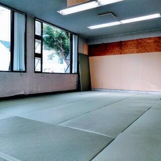 武道教室 無料【 10月 毎週水曜日】