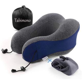 ◆◇ネックピロー U型 ダブル枕カバー ⭕️収納ポーチ付/…