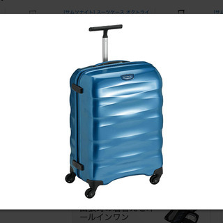 値下[サムソナイト] 超軽量SAMSONITE スーツケース エ...