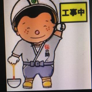 土木工事全般、経験者優遇、未経験者も歓迎、若干名募集   2号