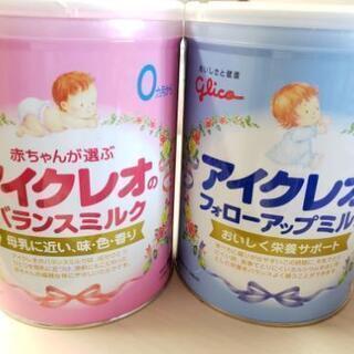 アイクレオ バランスミルク&フォローアップミルク1缶ずつ おまけ付き