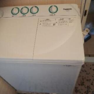 二層式洗濯機要りませんか?