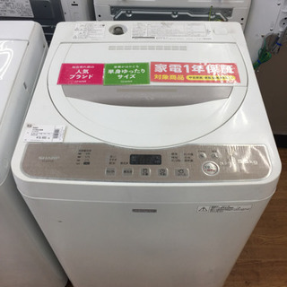 安心の1年間保証付!【SHARP】全自動洗濯機売ります!