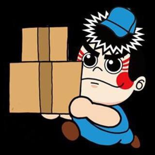 【8/30(金)※2名限定】引っ越しの荷造りをする簡単なお仕事です