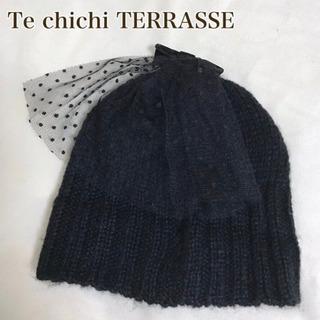 Te chichi TERRASSE チュール付ニットワッチ