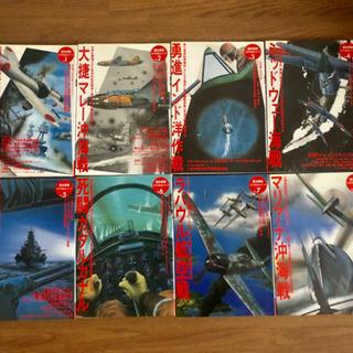 【歴史本】太平洋戦史シリーズ12冊他