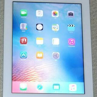iPad3(レチナ)32GB★Cellular★送料510円~