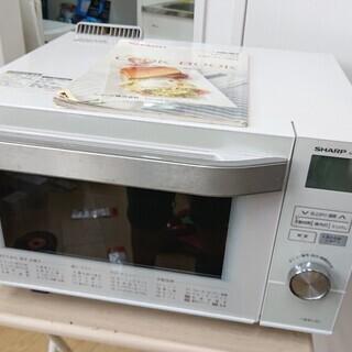 SHARP ヘルシオ ウォーターオーブン 角皿1枚付き☆配送可能...