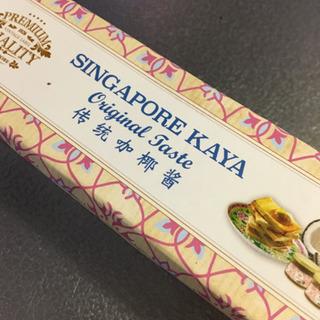 シンガポールKAYA