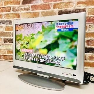 即日受渡可🙆♀️ 東芝 19V型 液晶 テレビ ハイビジョン5...