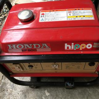 【9/1迄: 近くなら無料で配達】 発電機 HONDA EP60...