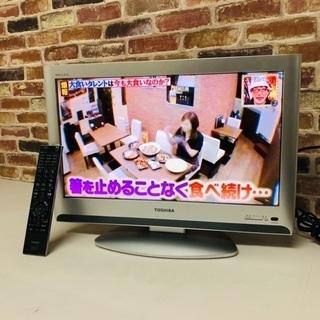 即日受渡可🙆♀️ TOSHIBA REGZA 液晶テレビ 22...