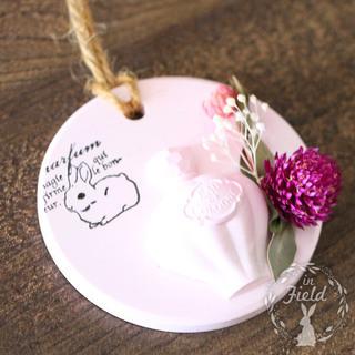 【ハンドメイド】香水瓶のラウンドアロマストーン ピンク