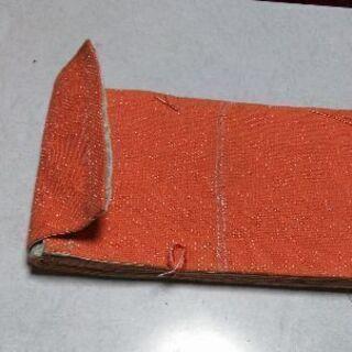 半巾帯(中古)