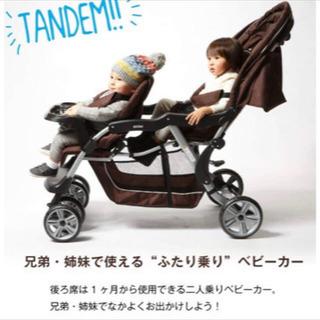 双子ベビーカー KATOJI カトージ 縦型