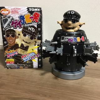 【美品】黒ひげ危機一発 レイザーラモンHGバージョン
