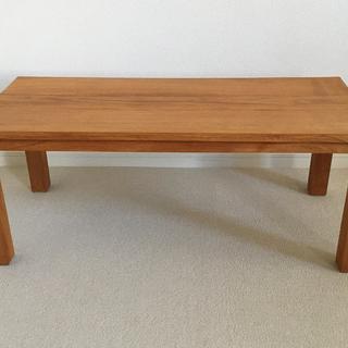 木製  チーク無垢材 ローテーブル      ( センターテーブ...