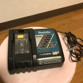 マキタ 充電器