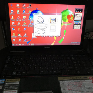まだまだ使える!dynabook T351/57CBD ※SSD...